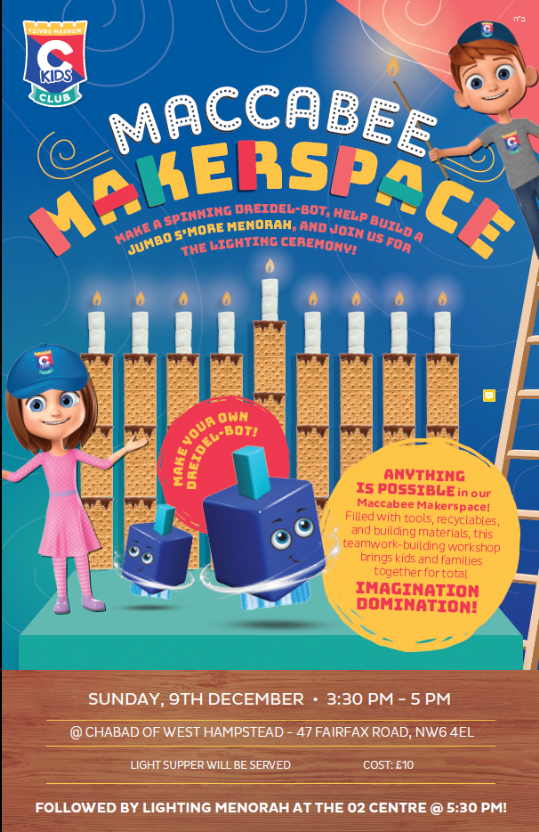 Maccabee Chanukah Flyer 2018.png