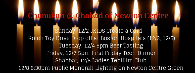 new chanukah 2018.png