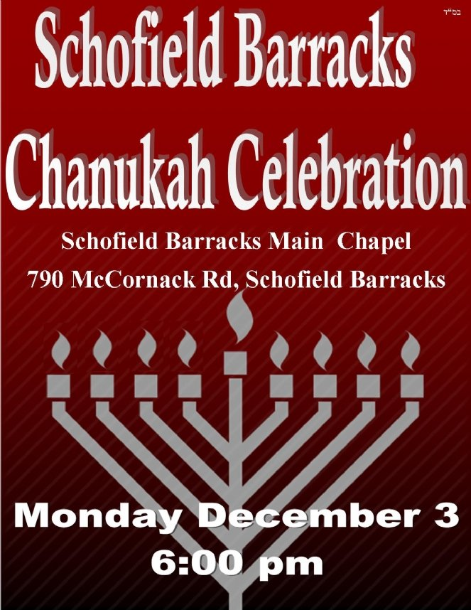 schofield barracks chanukah celebration 663