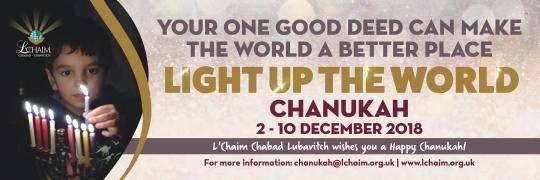 Lchaim Chanukah 1524x508 (1)-page-001.jpg