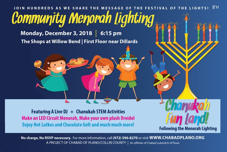 Menorah-Lighting-Postcard_December-2018-(1)-1.jpg