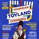 Chanukah Toyland Extravaganza