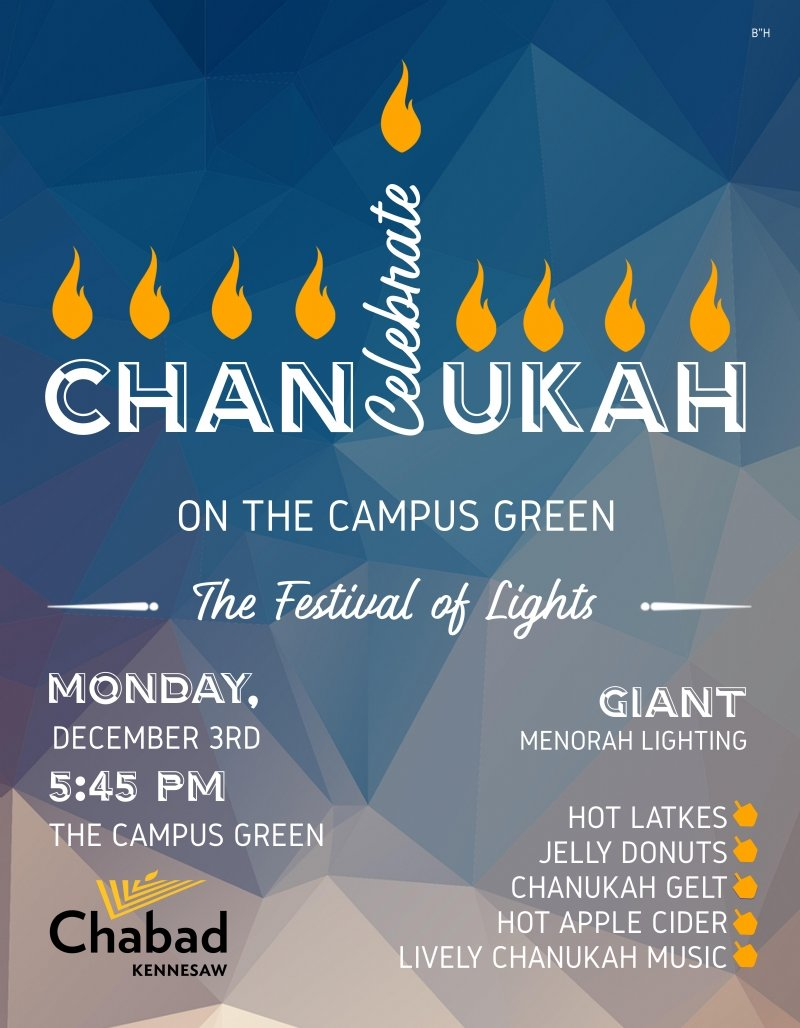 KSU Menorah lighting Full.jpg