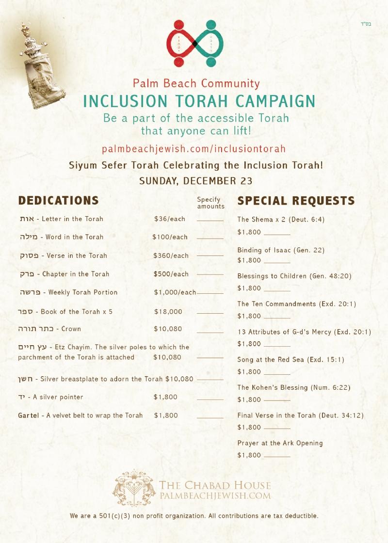 Palm Beach Inclusion Torah.jpg