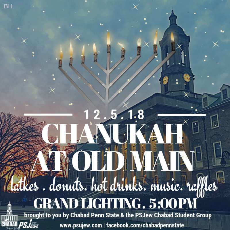 Chanukah at Old Main (2).png