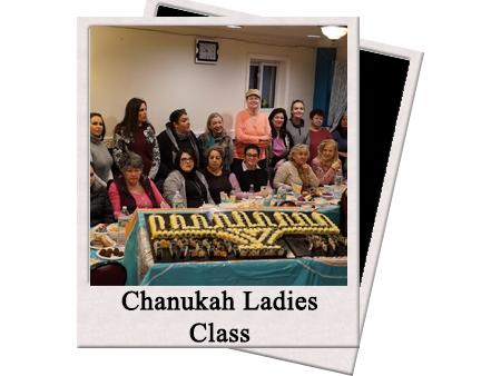 ladies class album cover.jpg