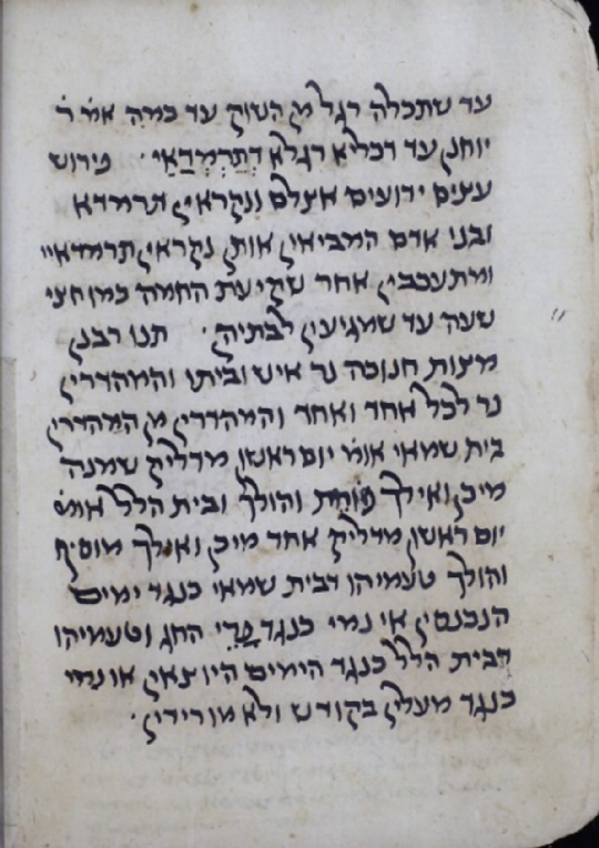 MS. Huntington 347 (fol. 27b) Rif.png