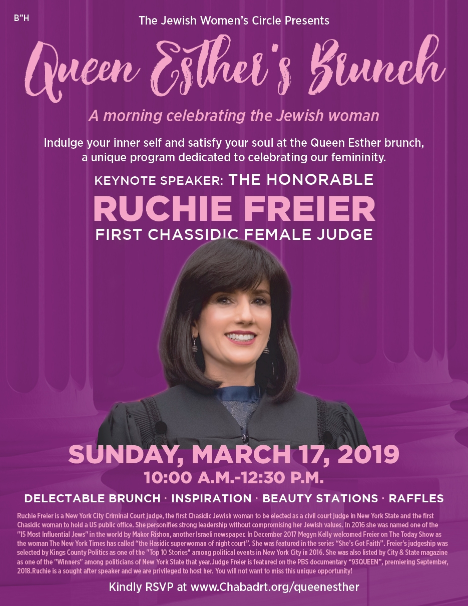 Queen Esther's Brunch 2018.jpg