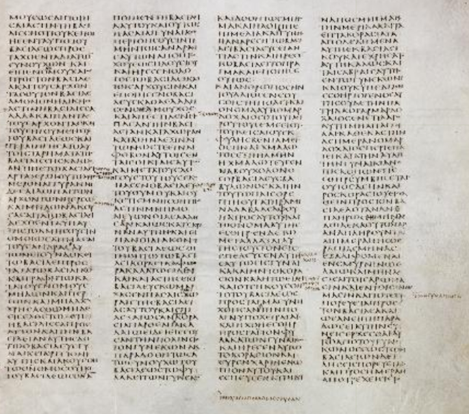 A section of an ancient Greek rendering of the Book of Esther.