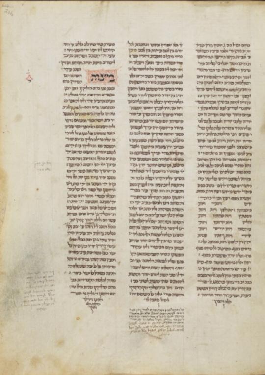 MS. Arch. Selden A. 5 (fol. 216a) Semag.jpeg