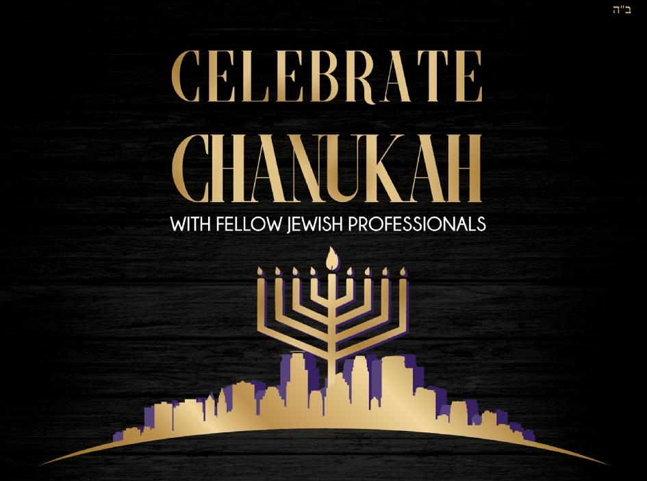 Chanukkah in the city.jpg