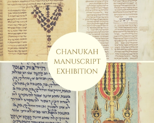 Exhibition of Machzorim Manuscripts at Oxford.jpg