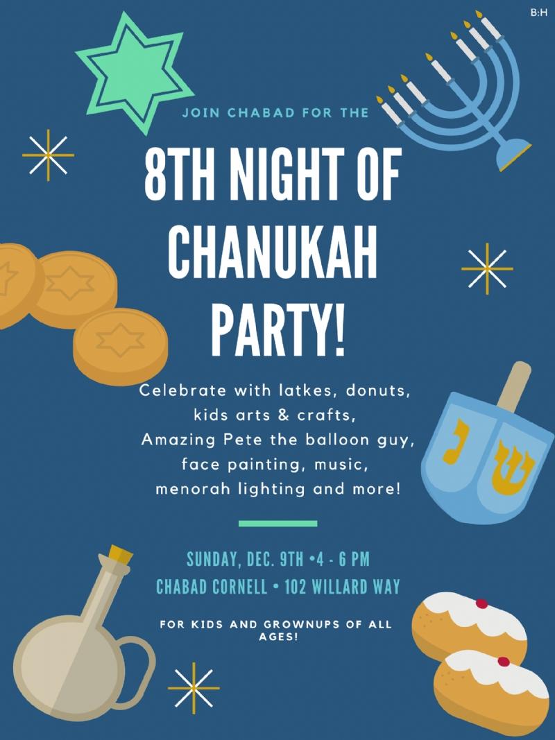 Community Chanukah Party flyer.jpg