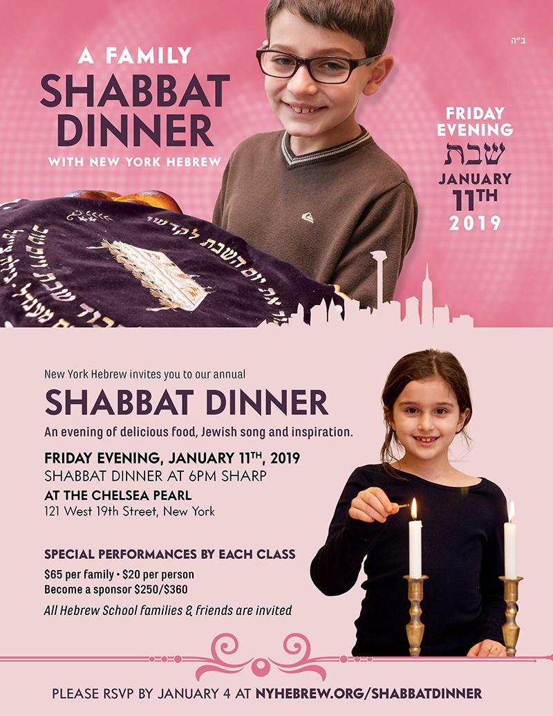 Shabbat Dinner RSVP.jpg