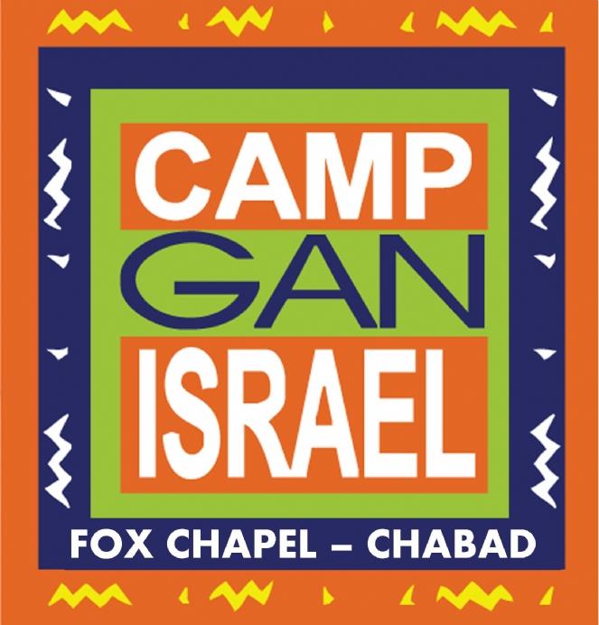 CGI Logo with Chabad.jpg