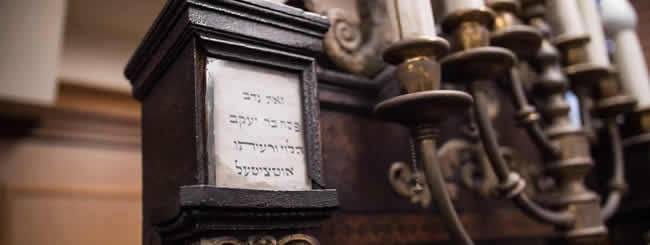 December 2018: A Visit to Chicago's Oldest Chabad Congregation