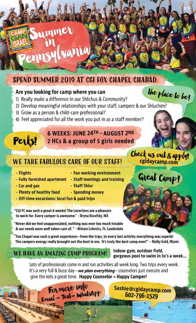 CGI-FC-Chabad-Counselors_Ad_2019_email.jpg