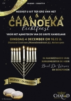 Chanukah 2018 Candlelighting Hoveniersstraat