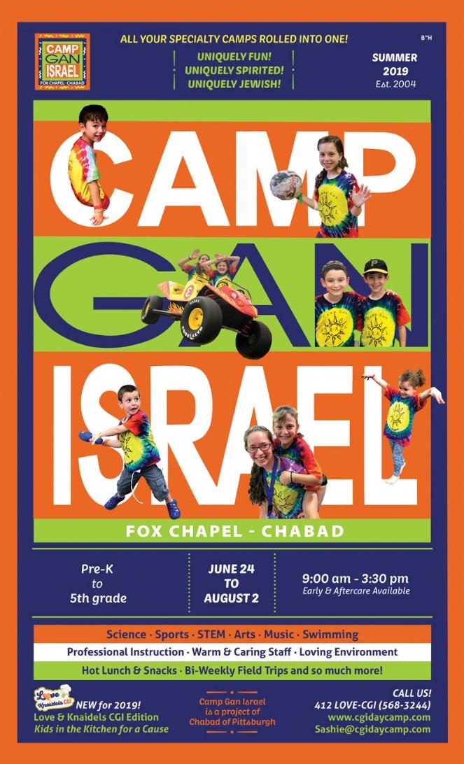 CGI_FC-Chabad_2019_flyer_8.5x14_email.jpg