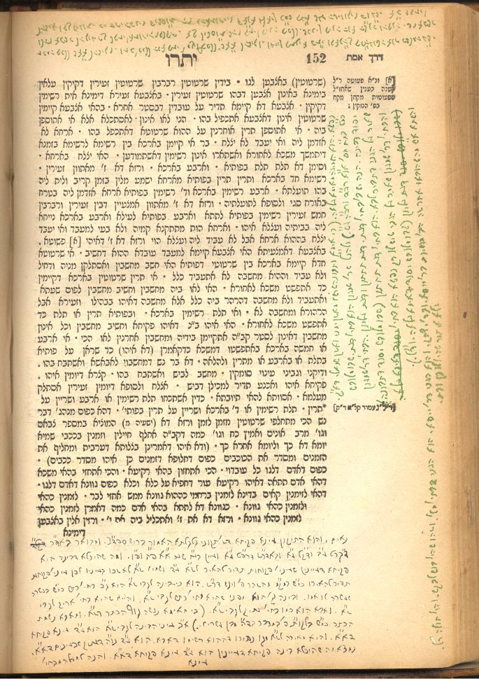 A page of Rabbi Levi Yitzchak's notes on Zohar, written in exile with ink prepared by Rebbetzin Chana. Notice the various colors of this homemade ink (Library of Agudas Chassidei Chabad).