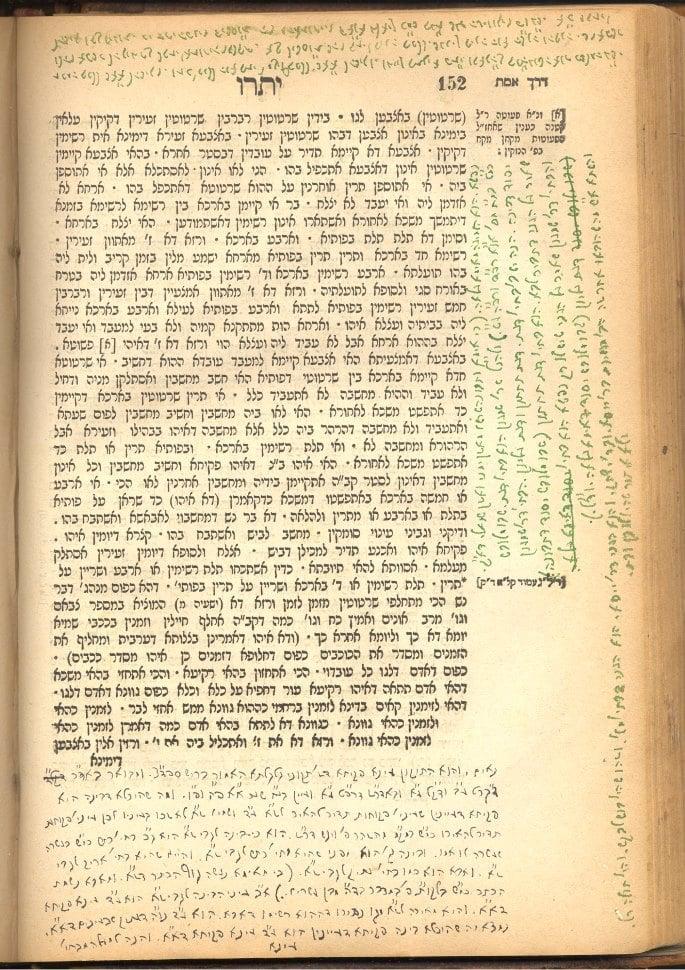 Uma página das notas de Rabi Levi Yitschac sobre o Zohar, escrita no exílio com tinta preparada pela Rebetsin Chana. Note as várias cores dessa tinta feita em casa.