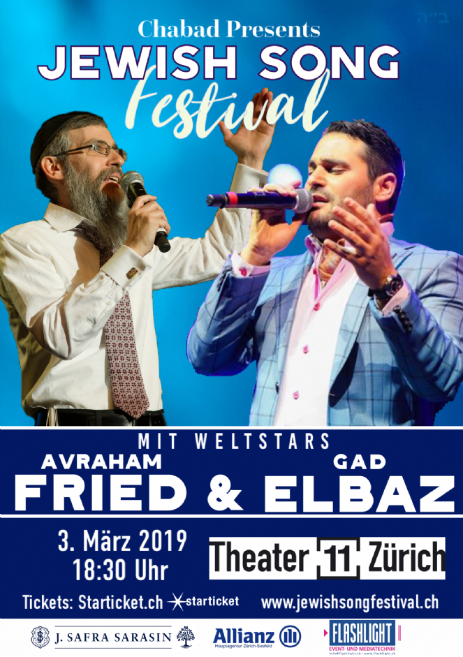 concert Fried Elbaz 2019