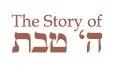 The Story of Hei Teves