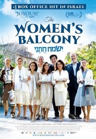 Film The Women's Balcony.jpg