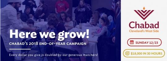 Campaign Banner.jpg