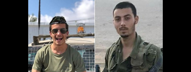 December 2018: Thousands at Funerals for Israeli Soldiers Killed in Terror Attack