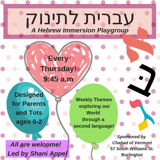 HEBREW IMMERSION GROUP.png