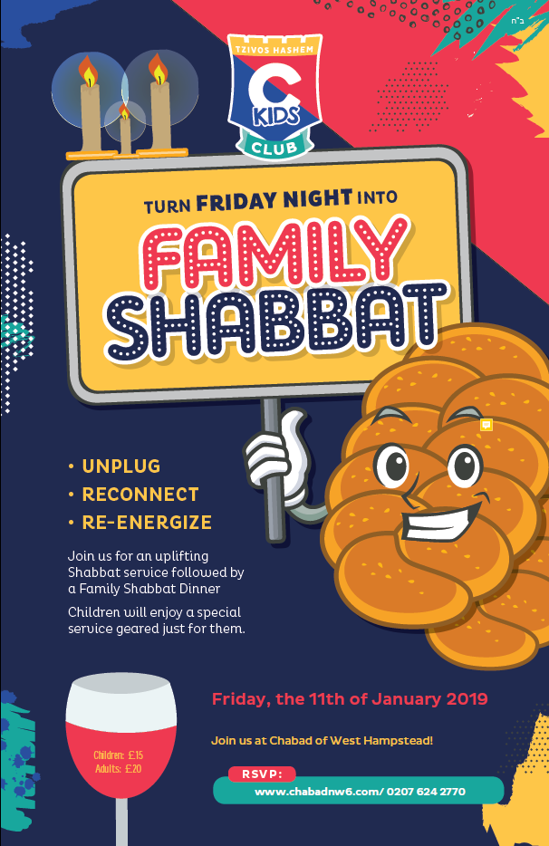 Ckids Friday Night 2019.png
