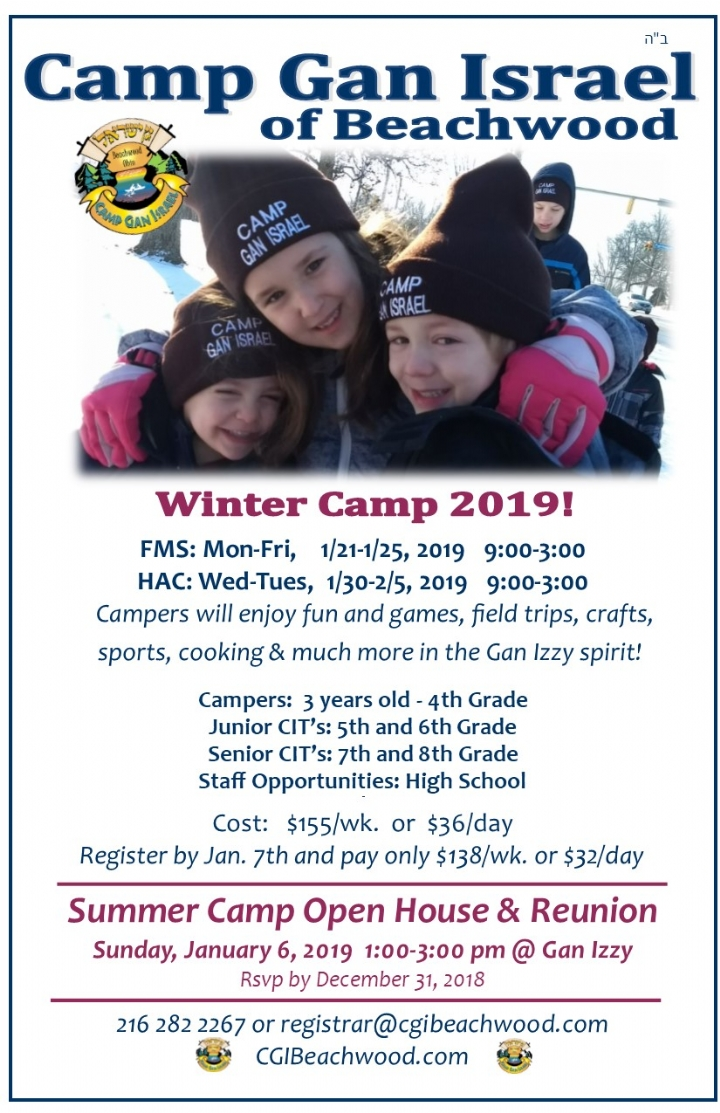 Winter Camp Flyer 5779.jpg