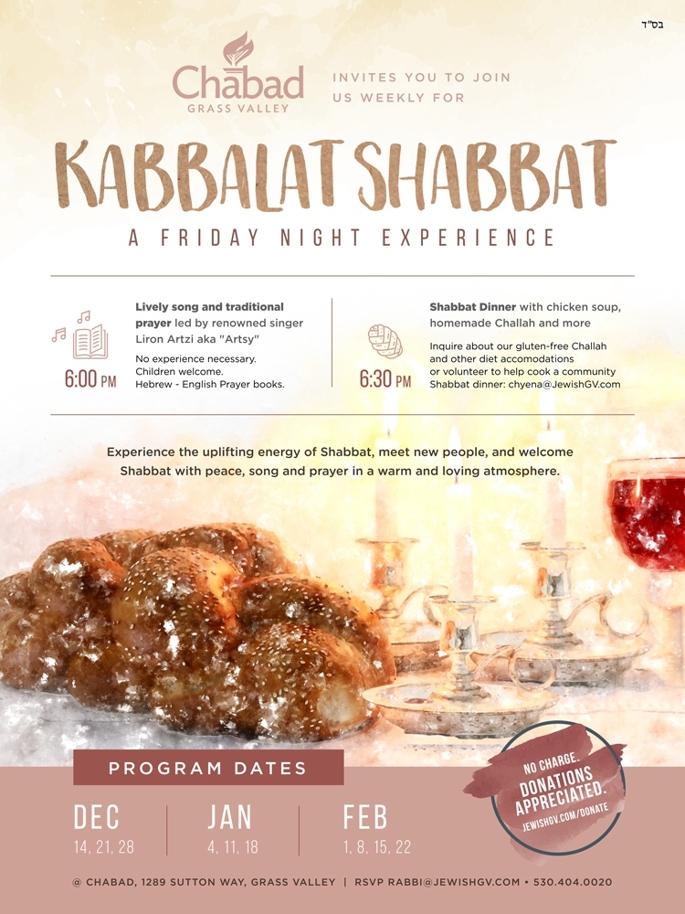 Kabbalat-Shabbat-Poster.jpg