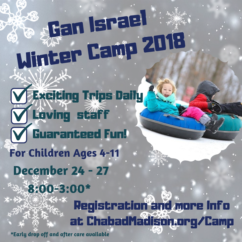 Gan Israel Winter Camp.png