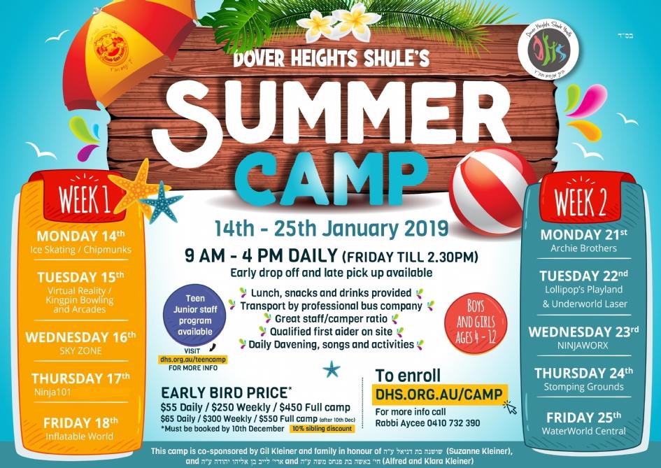 DHS Summer Camp 2018 - All in One (1)_LI.jpg