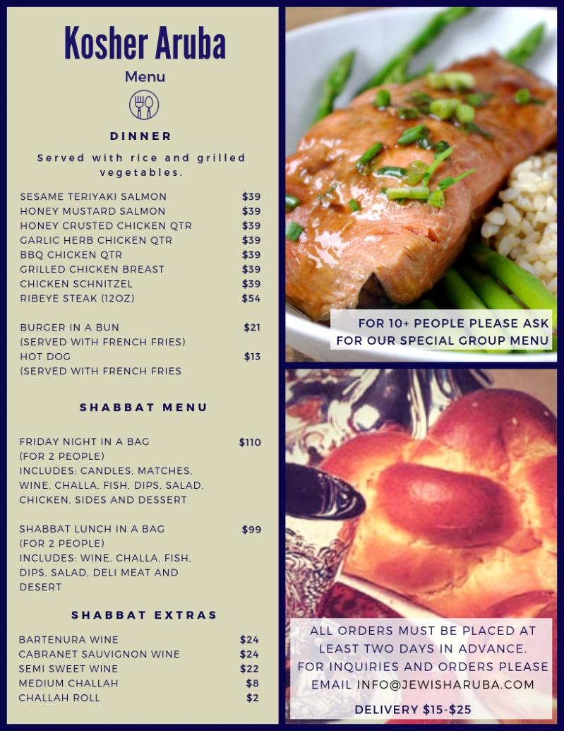 Kosher aruba menu 2017.png
