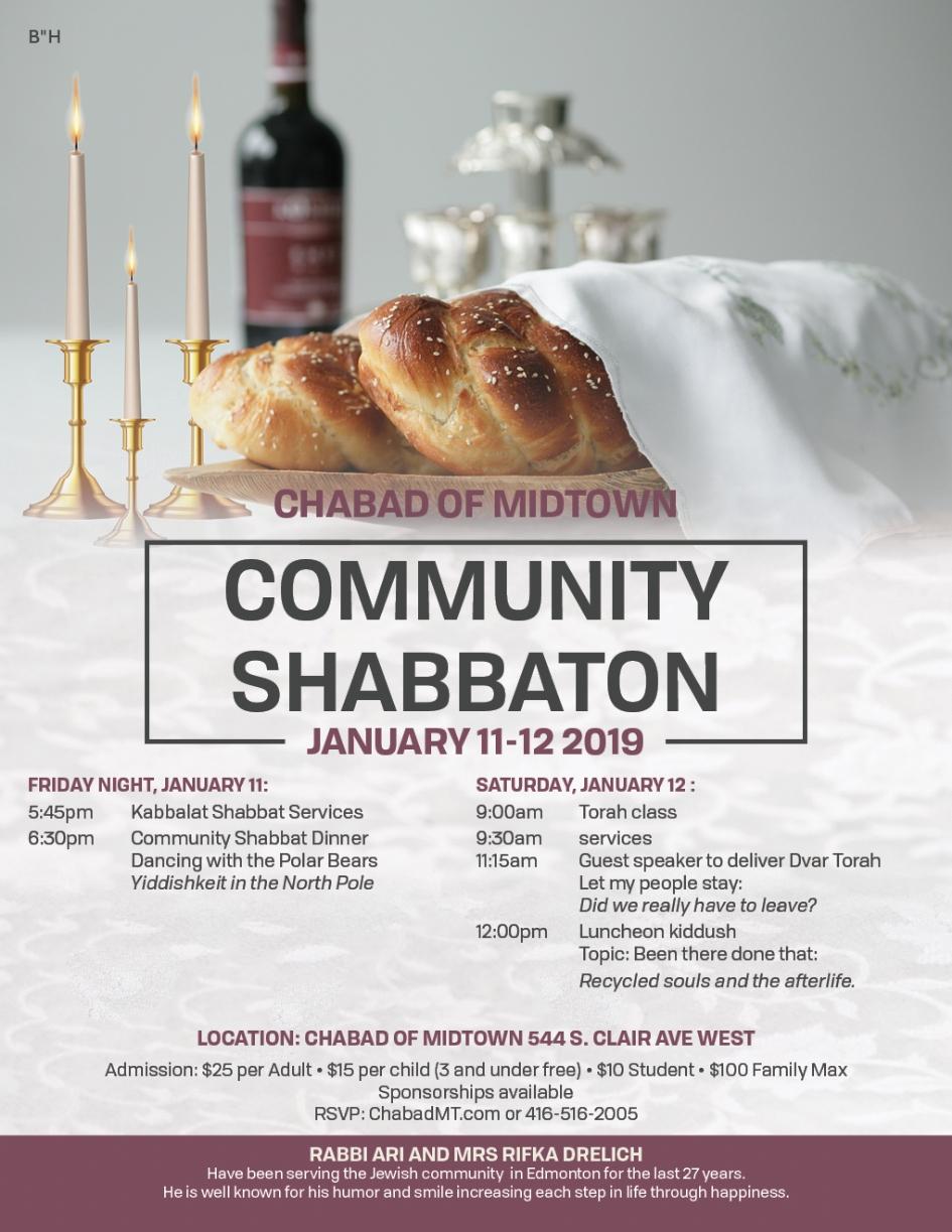 Shabbat Jan 2019 web.jpg