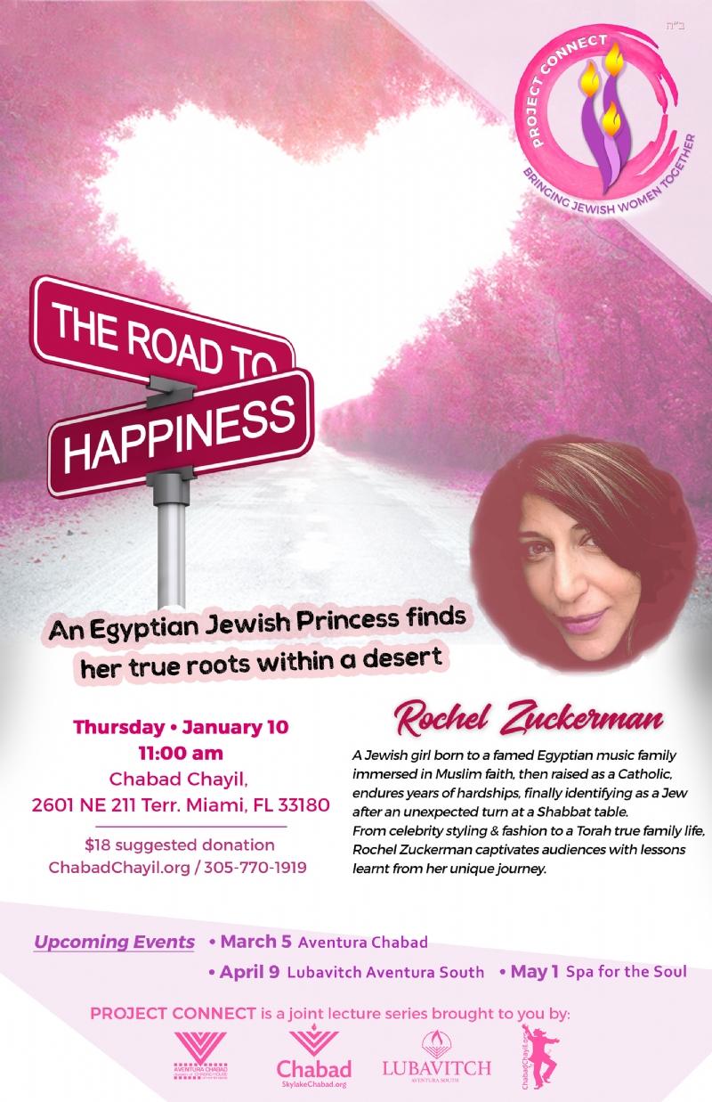 Road to Happiness_Rochel Zuckerman_LetterSize.jpg