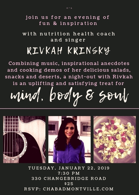 Mind, Body & Soul with Rivkah Krinsky - Chabad of Montville Township