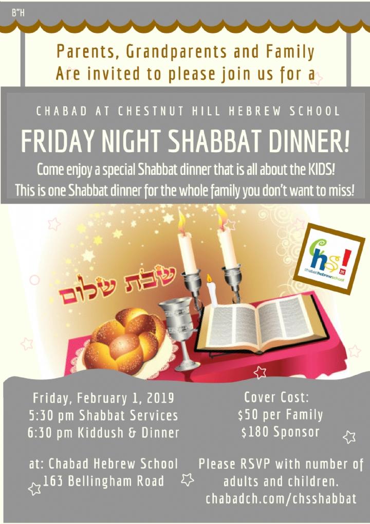 chs shabbat dinner invite .jpg