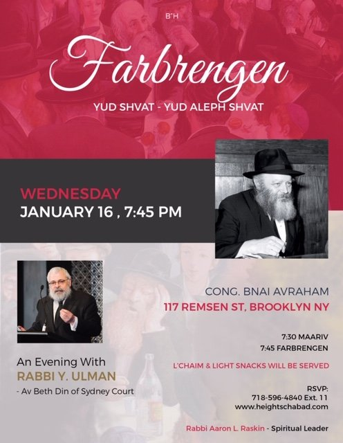 Yud Shvat - Chabad of Brooklyn Heights