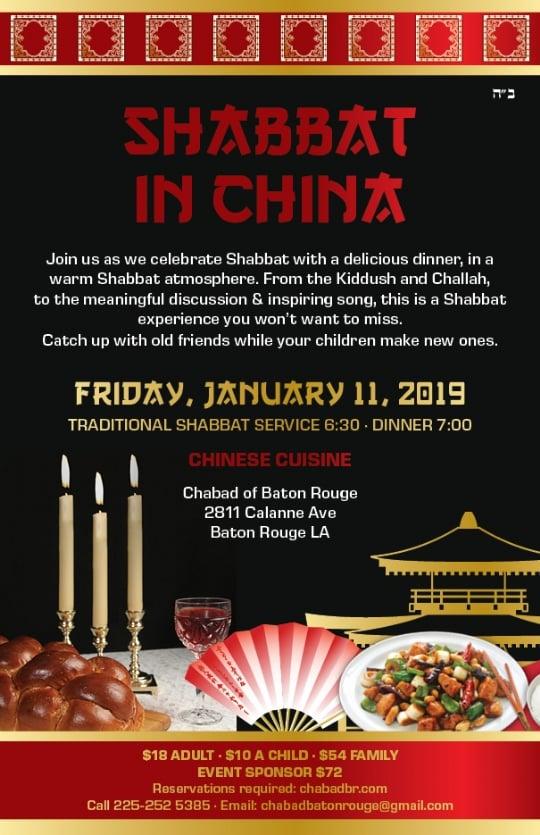 Shabbat China 2019.jpg