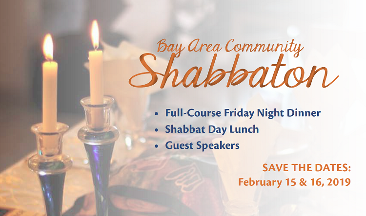 Save-Date-Shabbaton-Feb16-750.png