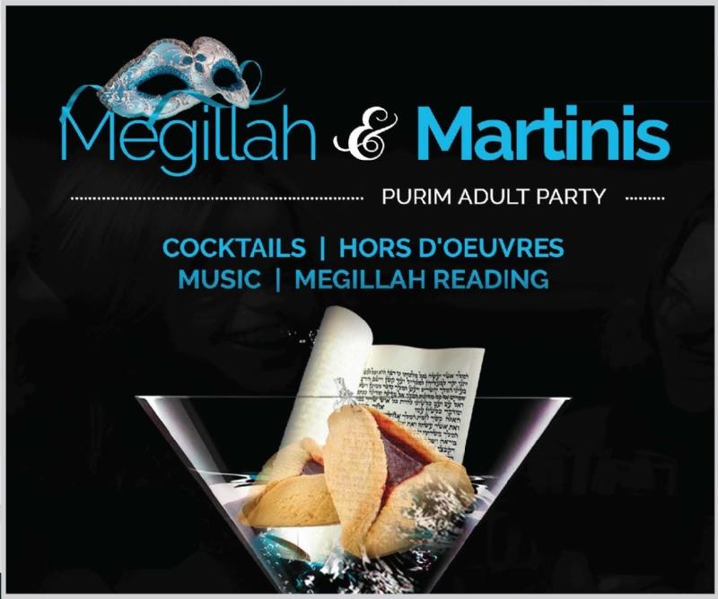 Purim Martini.jpg