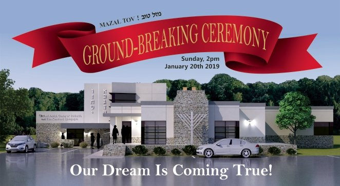 Groundbreaking Banner Webpage.jpg