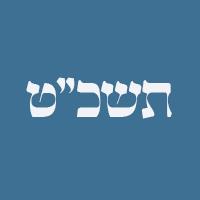 Yud Shevat 5729