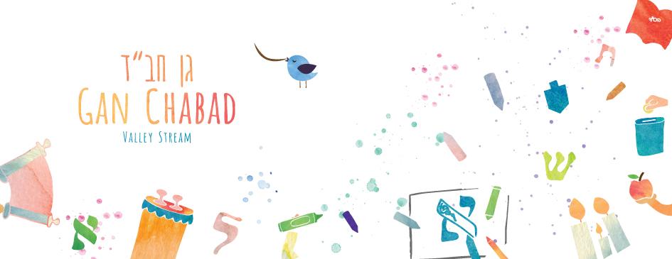 ganchabad-banner.jpg