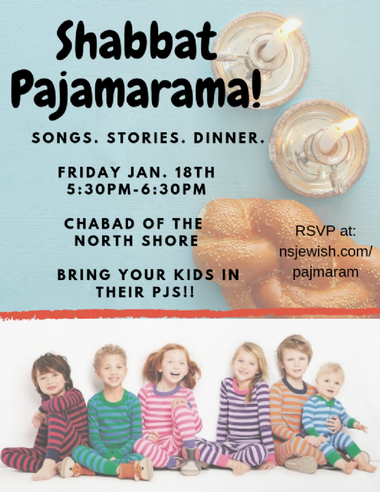 Shabbat Pajamarama! final.png