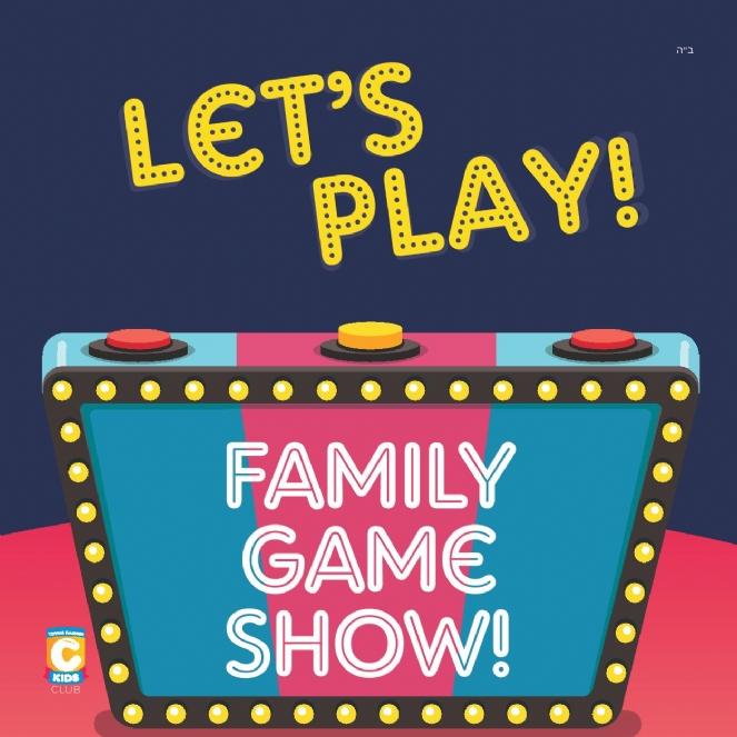 Havdalah Family Game Night
